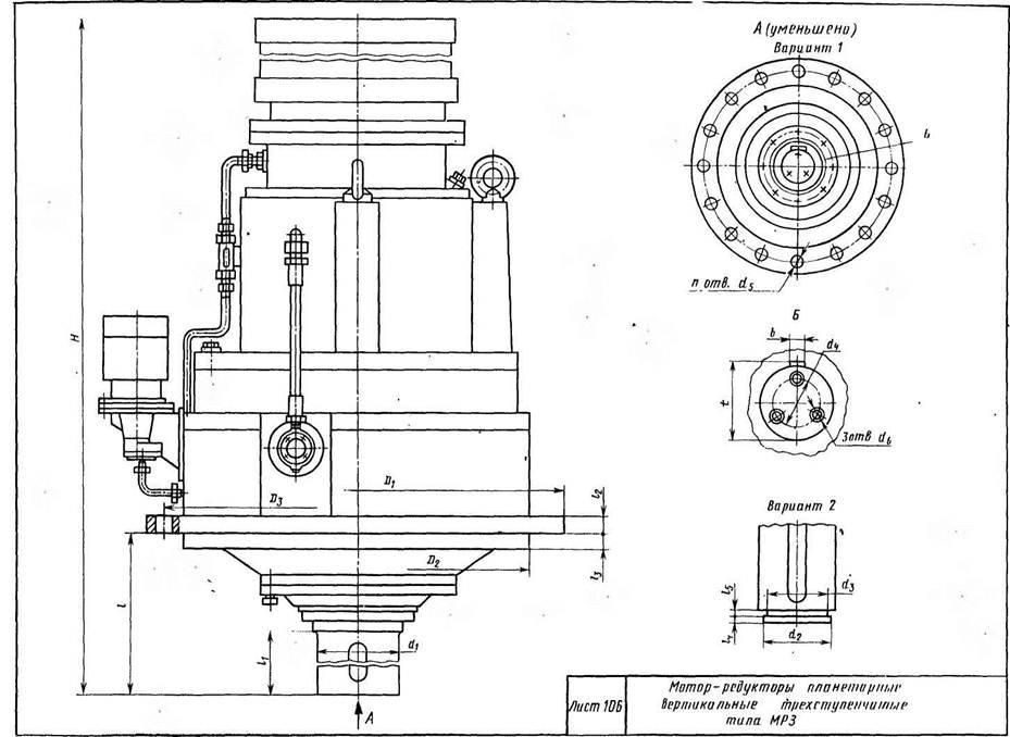 Планетарные редукторы привода машин среднего и тяжелого машиностроения